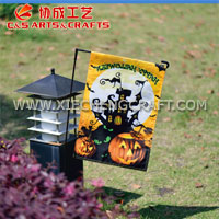 Haunted House Garden Flag
