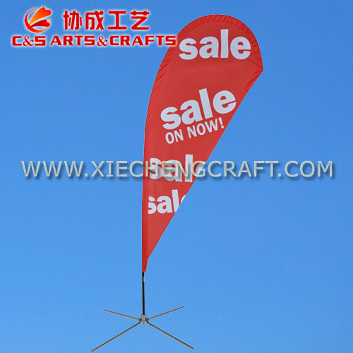 Sale Feather Banner Flag